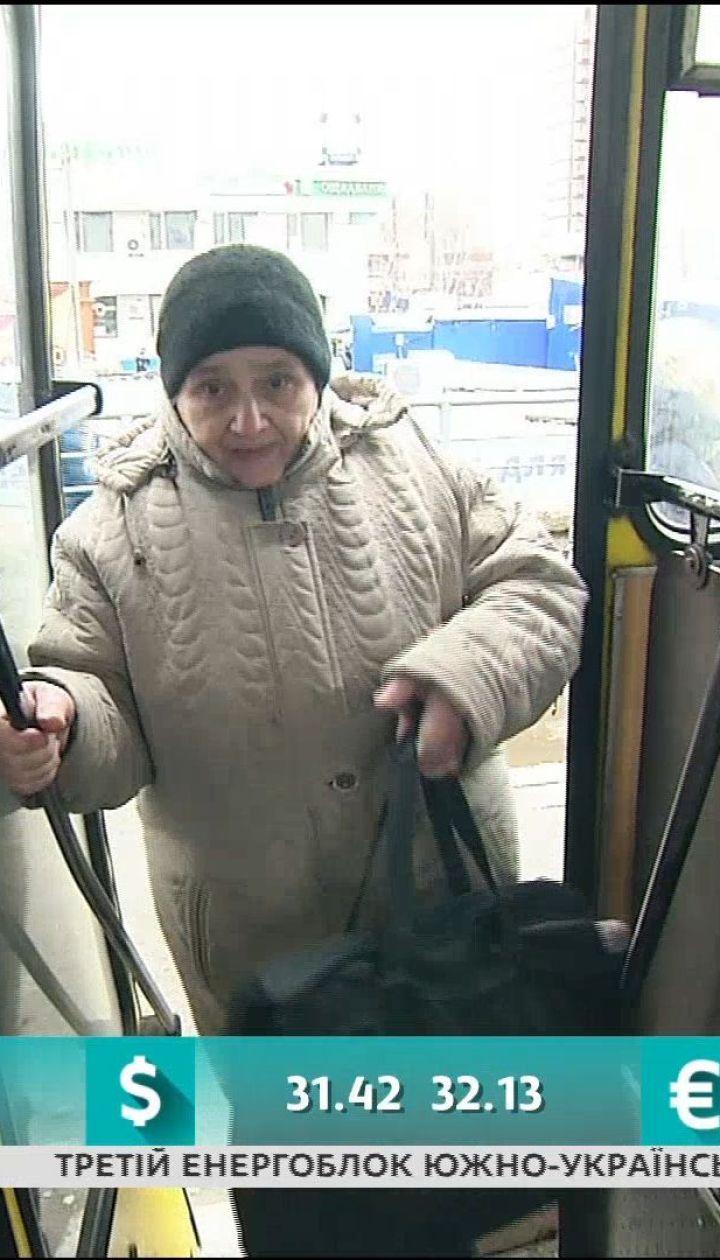 До 1 июня в Украине должны утвердить выплаты льготникам за проезд - экономические новости