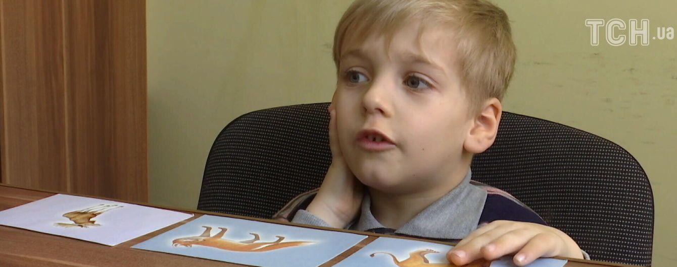 """""""Я тоже хочу ходить, почему я не могу?"""". Семья Дмитрук просит помощи для сына"""