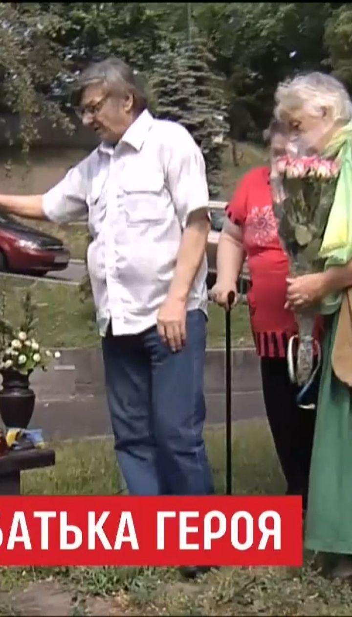 Отец героя Небесной сотни Михаила Жизневского умер в Беларуси