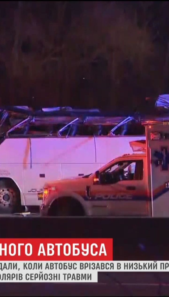 Майже 40 дітей постраждали у США, коли шкільний автобус врізався в прогін естакади