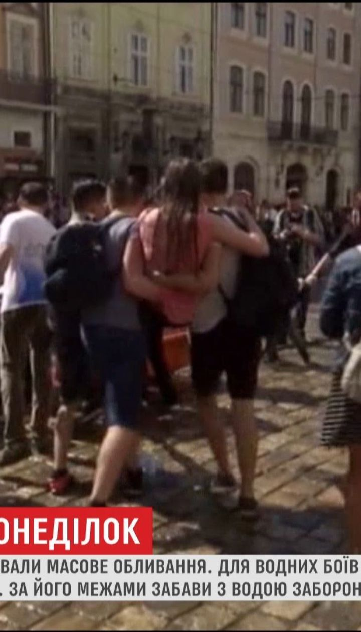 Во Львове организовали массовые поливания по случаю народного праздника