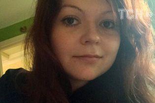 Удерживают насильственно: в посольстве РФ в Великобритании усомнились в подлинности заявления Юлии Скрипаль