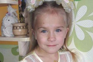 В лечении в Израиле нуждается 8-летняя Ксения