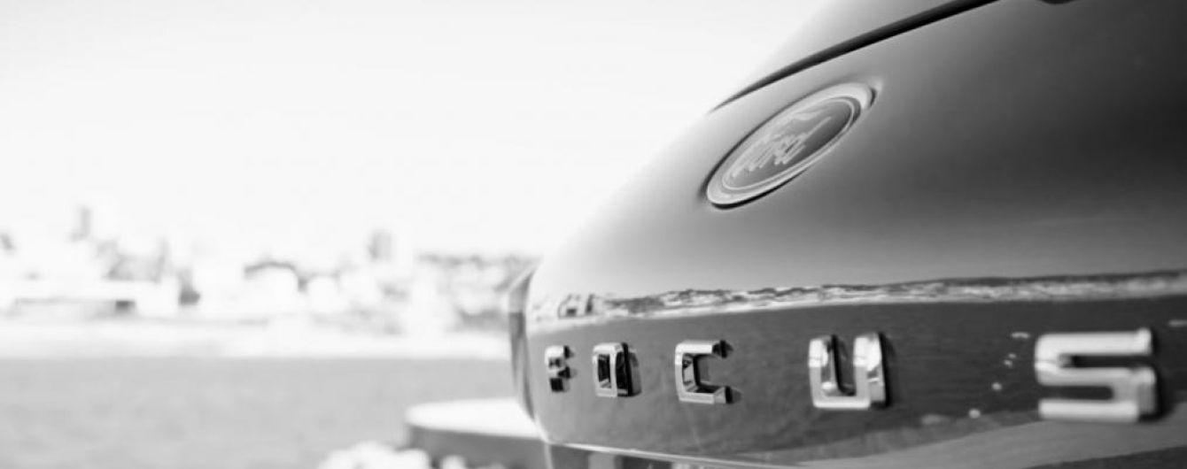 Новый Ford Focus покажут сегодня на официальной презентации