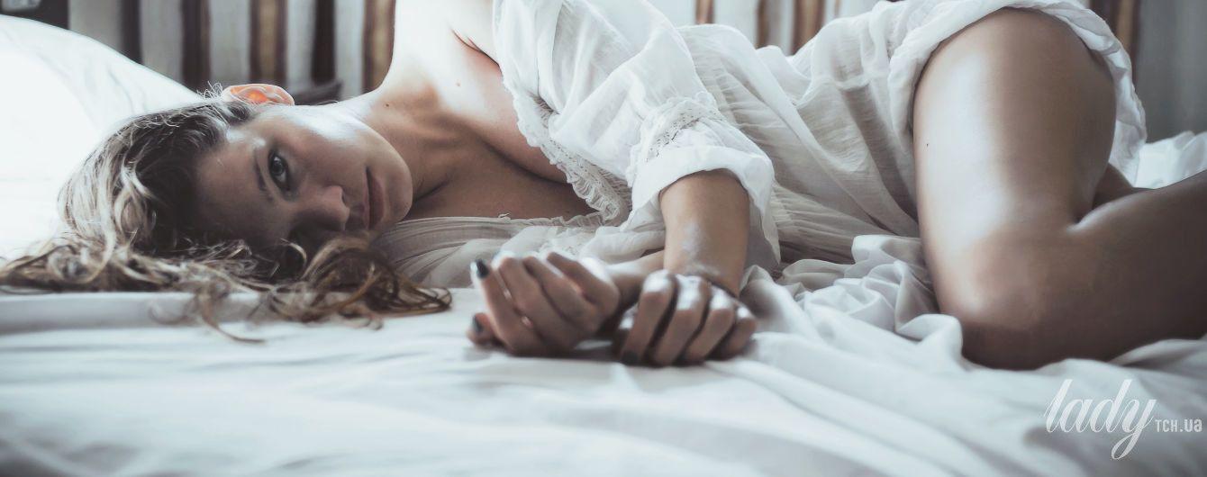 Боязнь секса у девушки