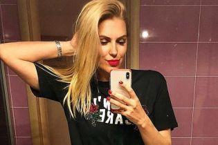 Такой мы ее еще не видели: Яна Клочкова позировала в бюстгальтере с шипами в пикантной фотосъемке