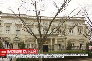 ТСН наведалась к арестованному имению Дерипаски за 15 миллионов долларов