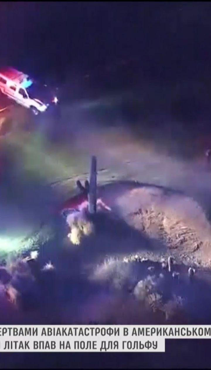В результате падения частного самолета на поле для гольфа в США погибли 6 человек