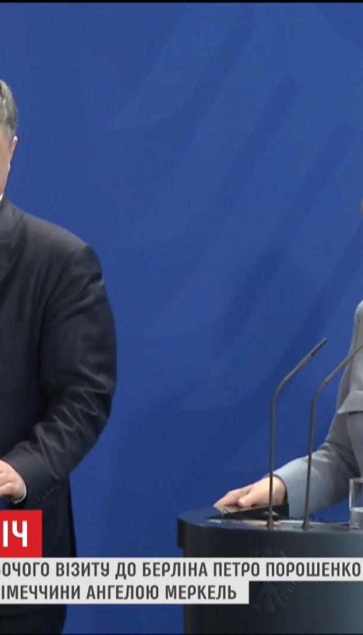 """Порошенко объявил о планах Киева ввести против """"друзей Кремля"""" украинские санкции"""