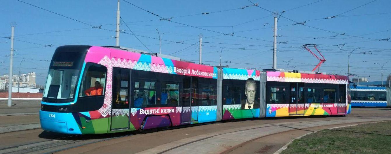 В Киеве появился трамвай Лобановского
