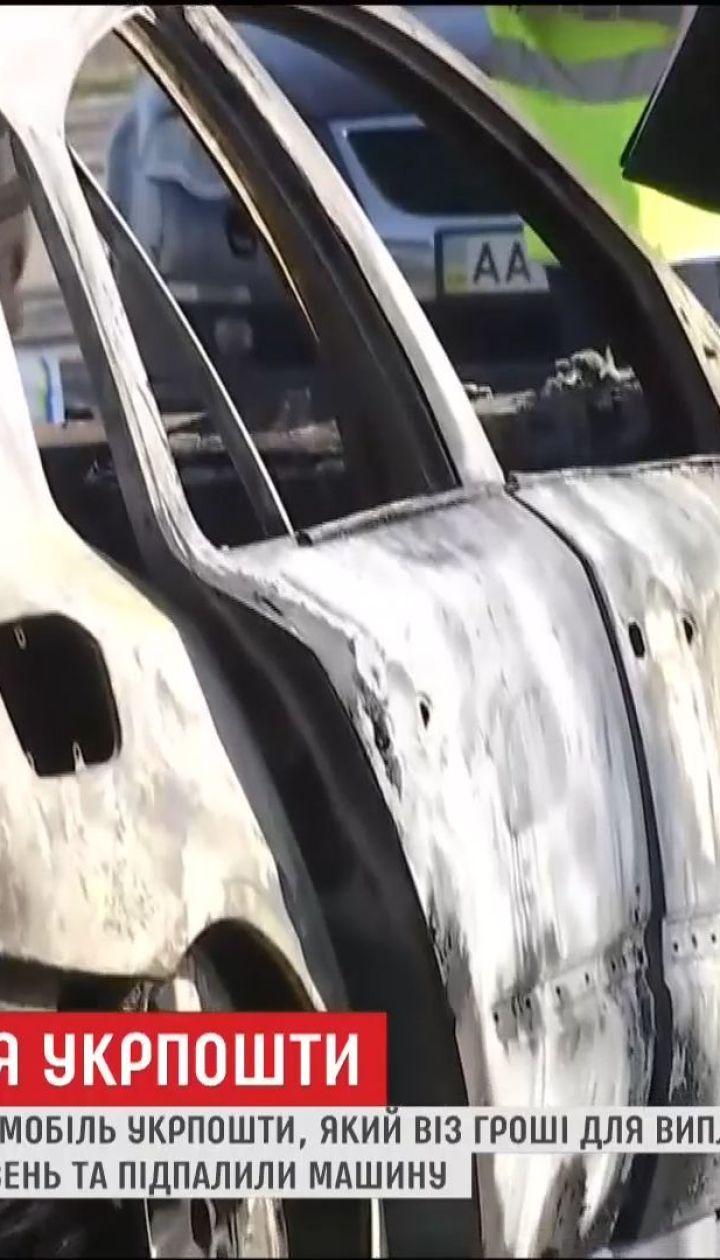"""Ограбление """"Укрпочты"""": на Киевщине объявили план-перехват"""