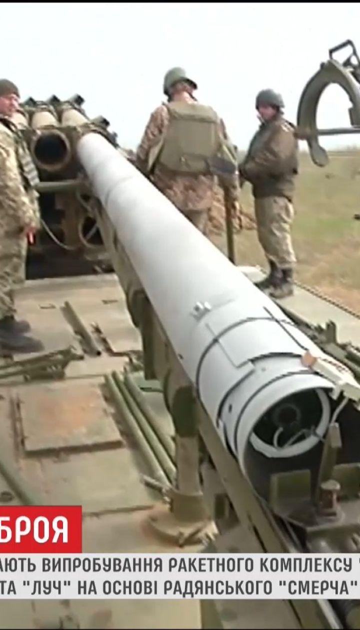"""На півдні Одещини проводять випробування ракетного комплексу """"Вільха"""""""