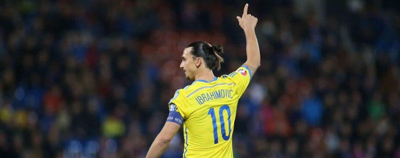 Ібрагімович: ФІФА не зупинить мене, якщо я захочу поїхати на ЧС-2018