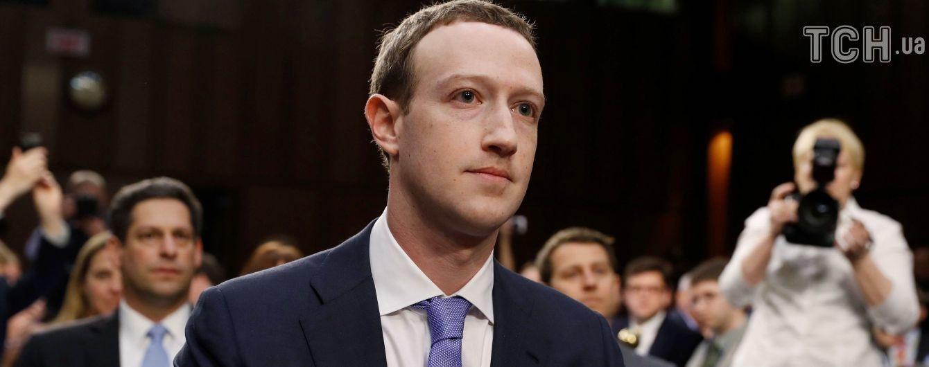 Цукерберг пояснив, чому Facebook не повідомив 87 млн користувачам про витік їхніх даних