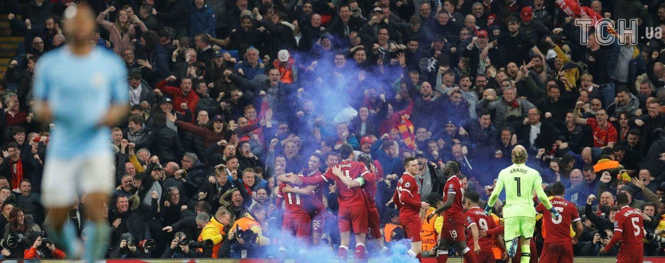 """""""Ліверпуль"""" вдруге розібрався з """"Манчестер Сіті"""" та вийшов до півфіналу Ліги чемпіонів"""