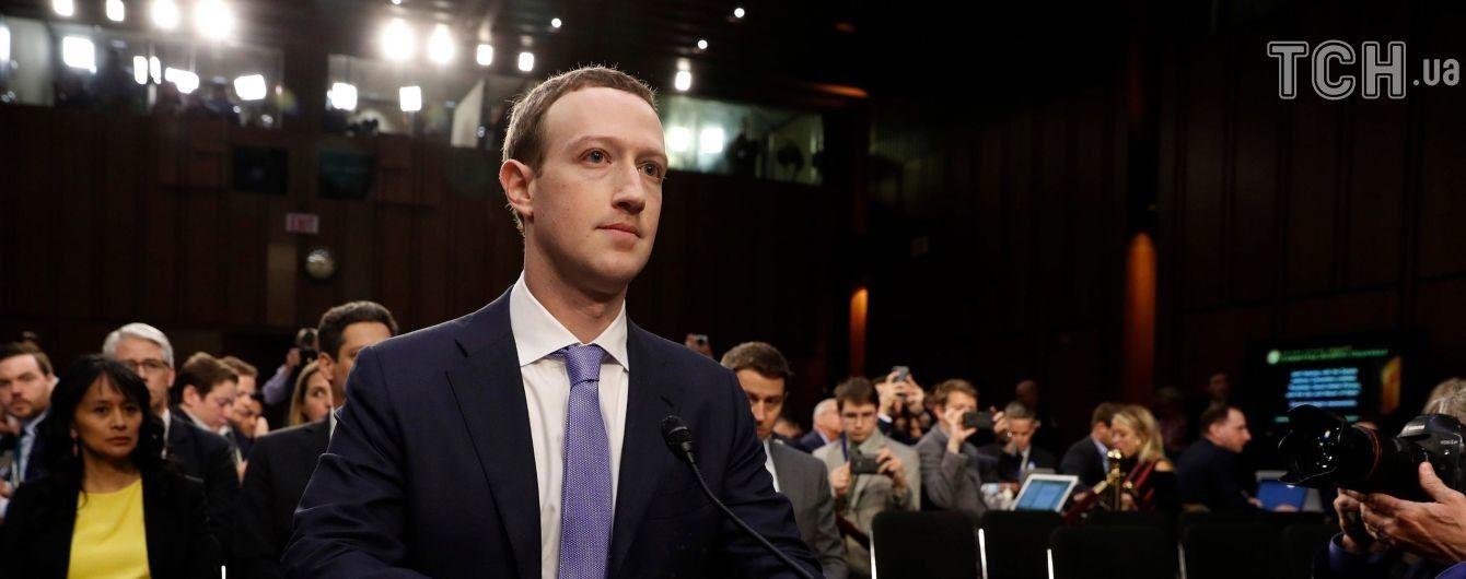 """Facebook будет блокировать """"язык вражды"""", способствующий этническим убийствам в Мьянме - Цукерберг"""