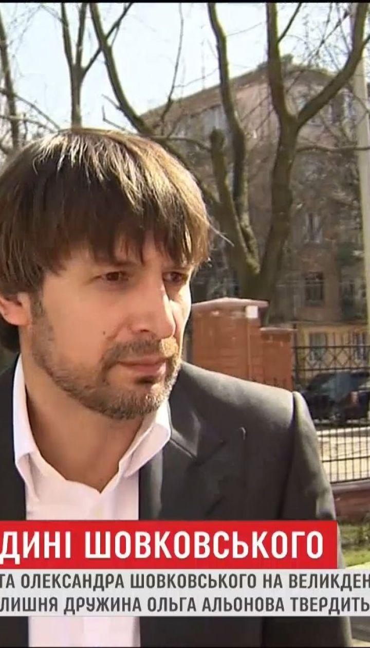 Екс-дружина Шовковського прокоментувала стрілянину під час візиту футболіста до доньки