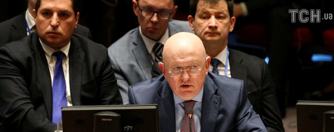 Россия в Совбезе ООН заблокировала американскую резолюцию относительно химической атаки в  Сирии