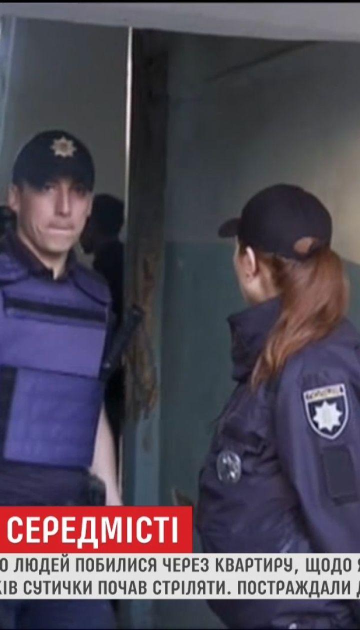 В Харькове произошла драка и стрельба из-за квартиры, по которой идет судебный процесс