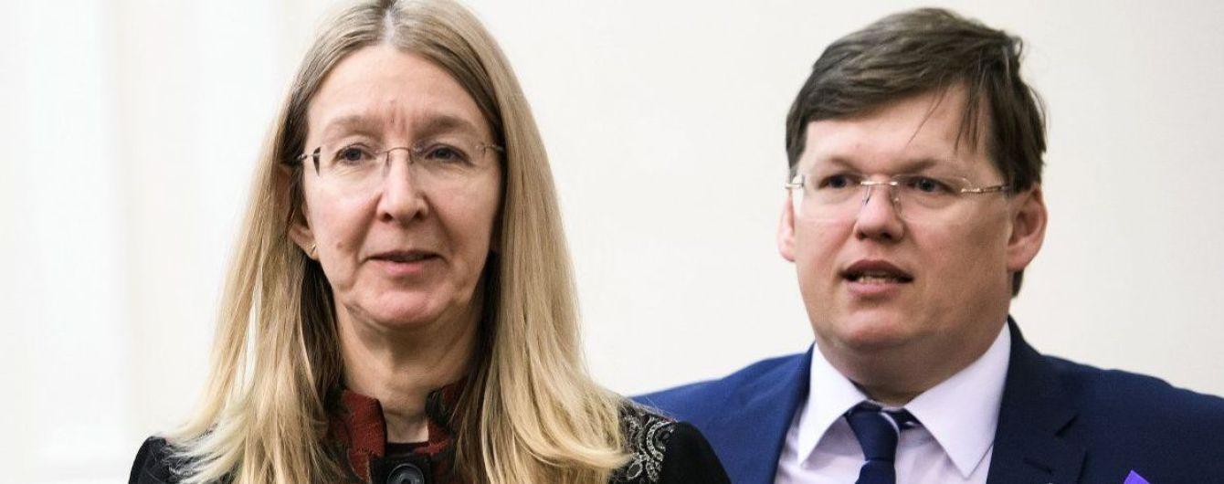 Розенко заявил, что за сопротивление внедрению медреформы будут увольнять медиков и чиновников
