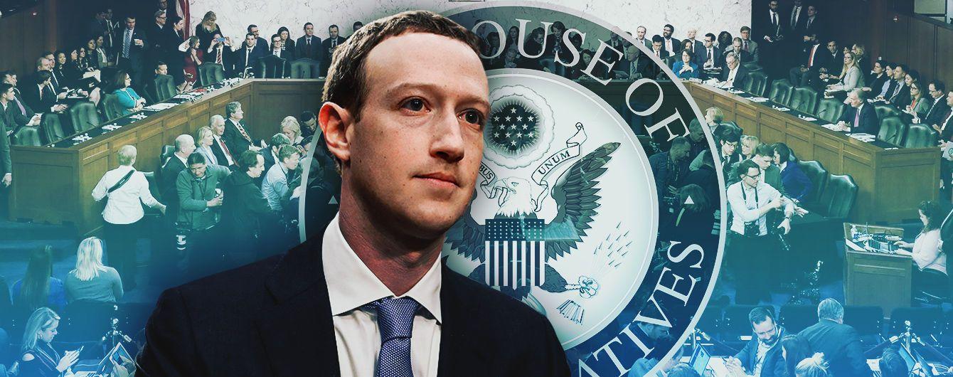 Пять вопросов Марку Цукербергу