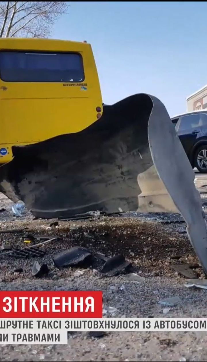 Масштабная авария произошла на трассе Киев-Одесса