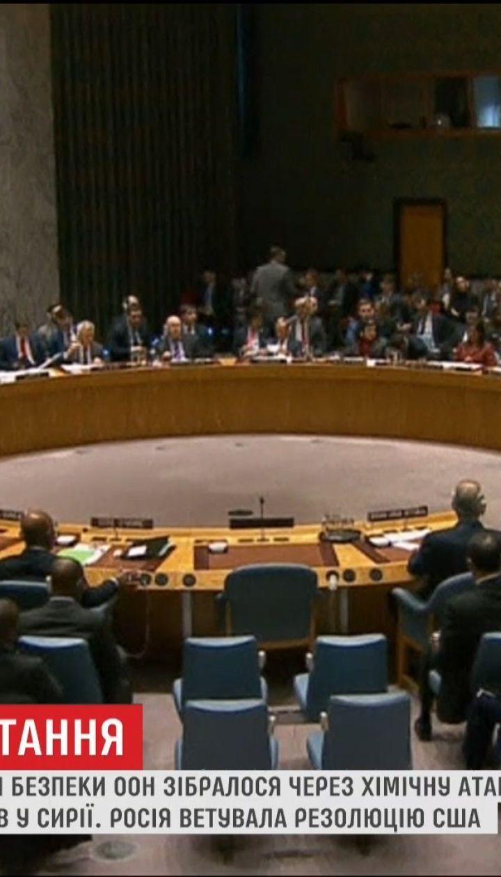 Лидеры Франции, Великобритании и США обсуждают вероятность ответа на атаку в сирийском городе Дума