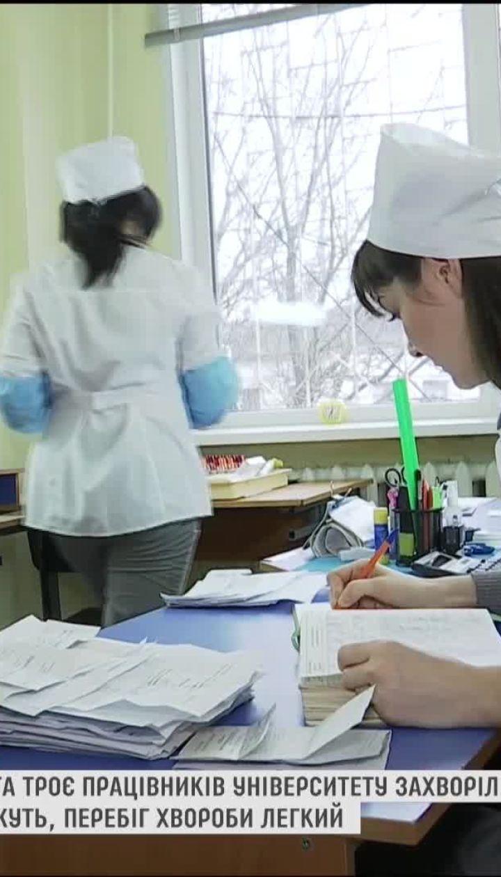 В Днепре корью заболели 23 студента и еще три сотрудника вуза