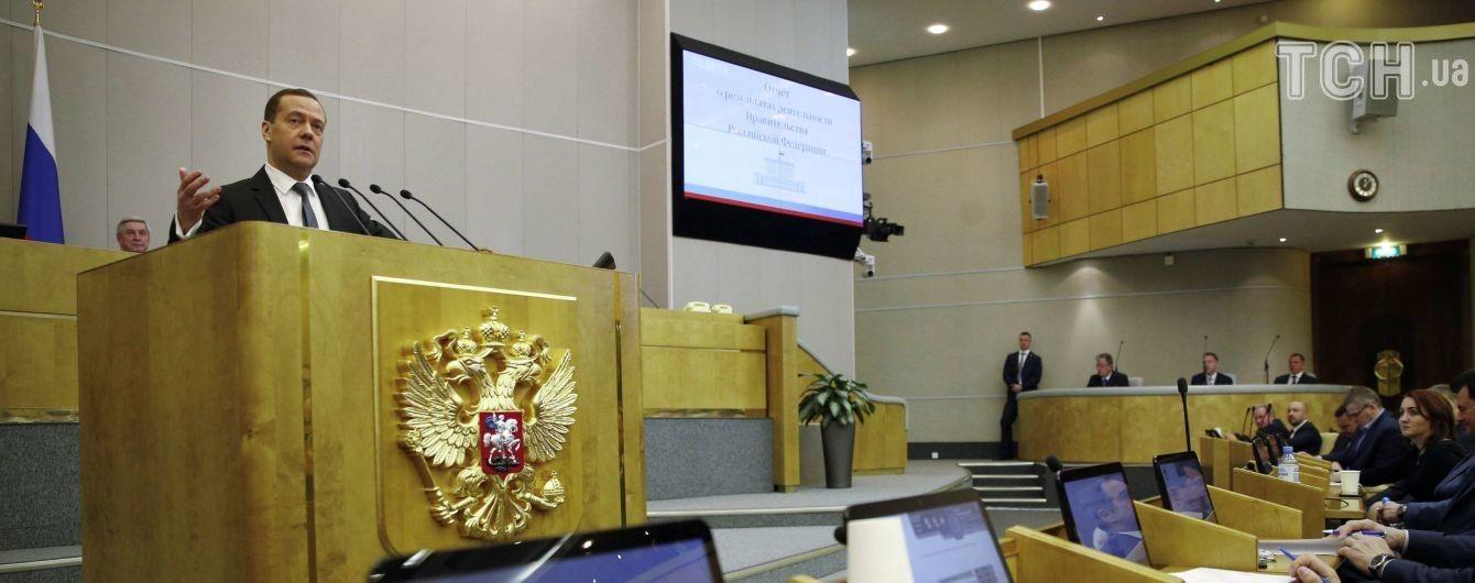 В России объявили состав нового правительства: Шойгу и Лавров остаются