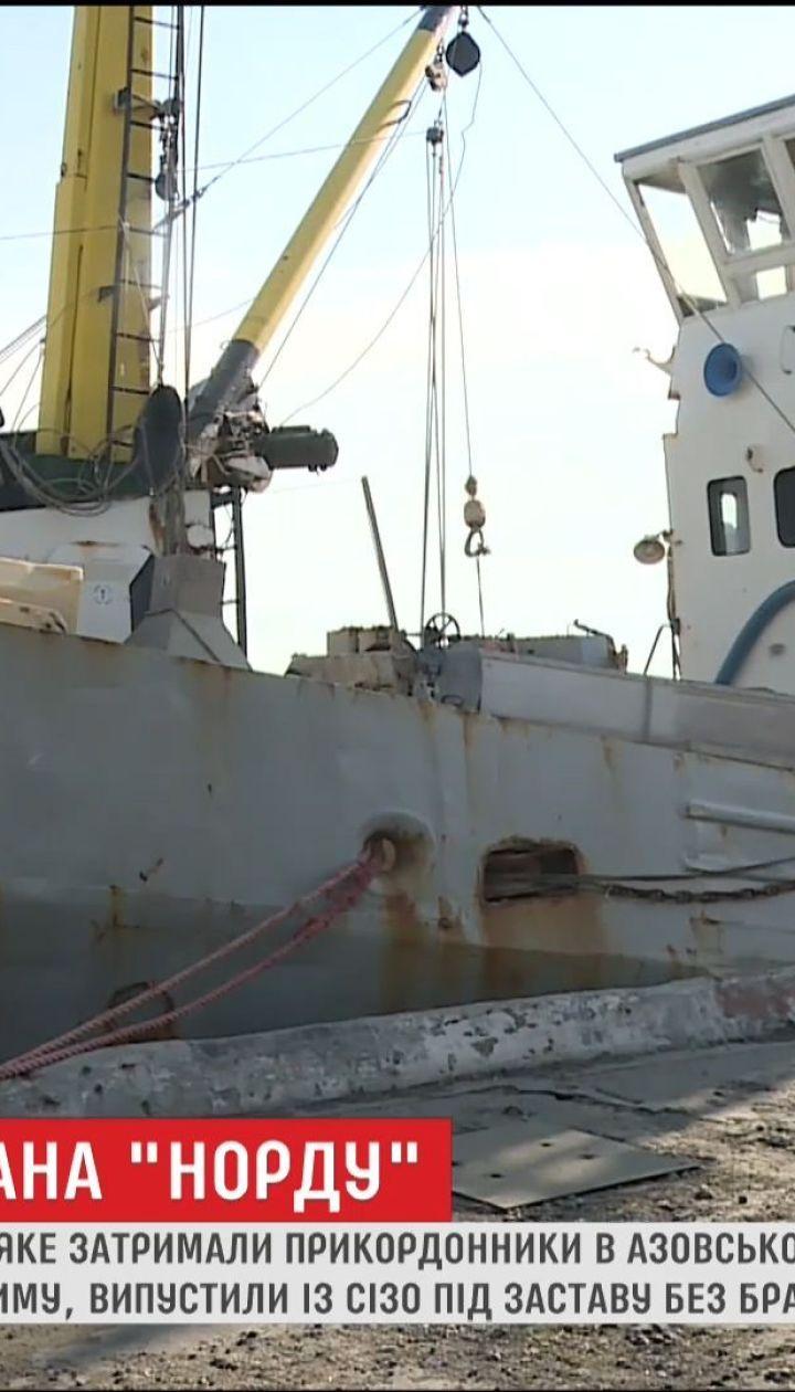 """Нова справа: капітана судна """"Норд"""" звинувачують у незаконному вилові риби"""