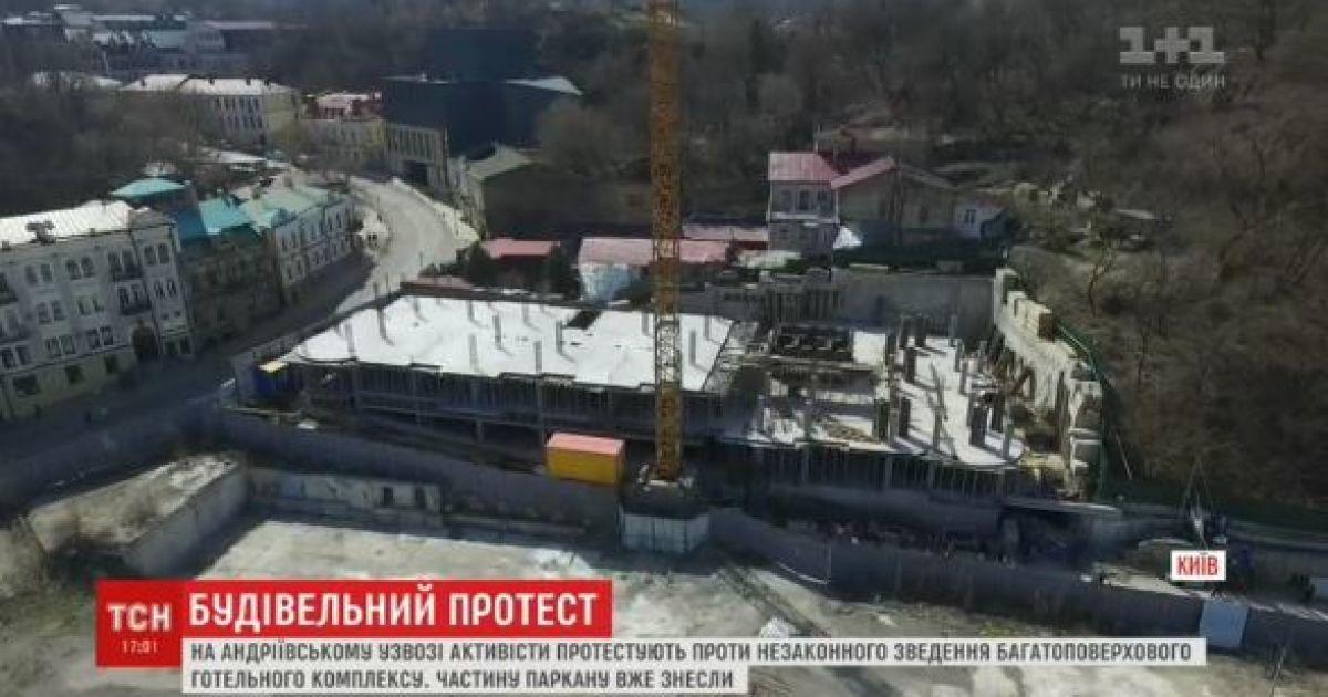 На Андреевском спуске разбирают забор стройки, против которой борются активисты