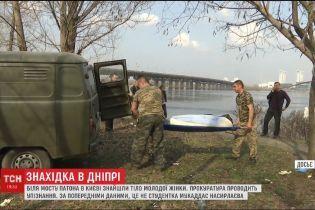 Батьки студентки-потопельниці не впізнали доньку у жінці, яку витягли з Дніпра
