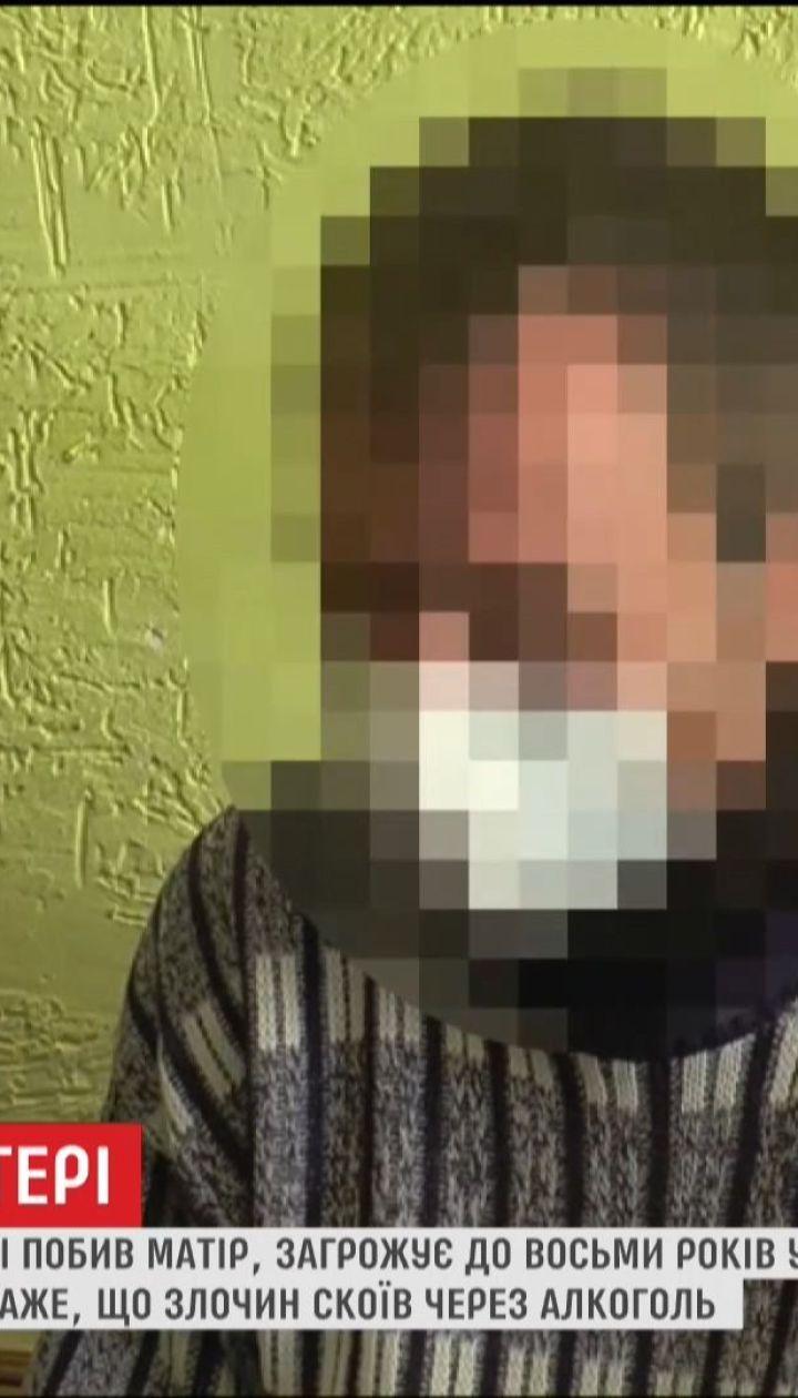 Мужчине, который до смерти избил свою мать, грозит до восьми лет тюрьмы