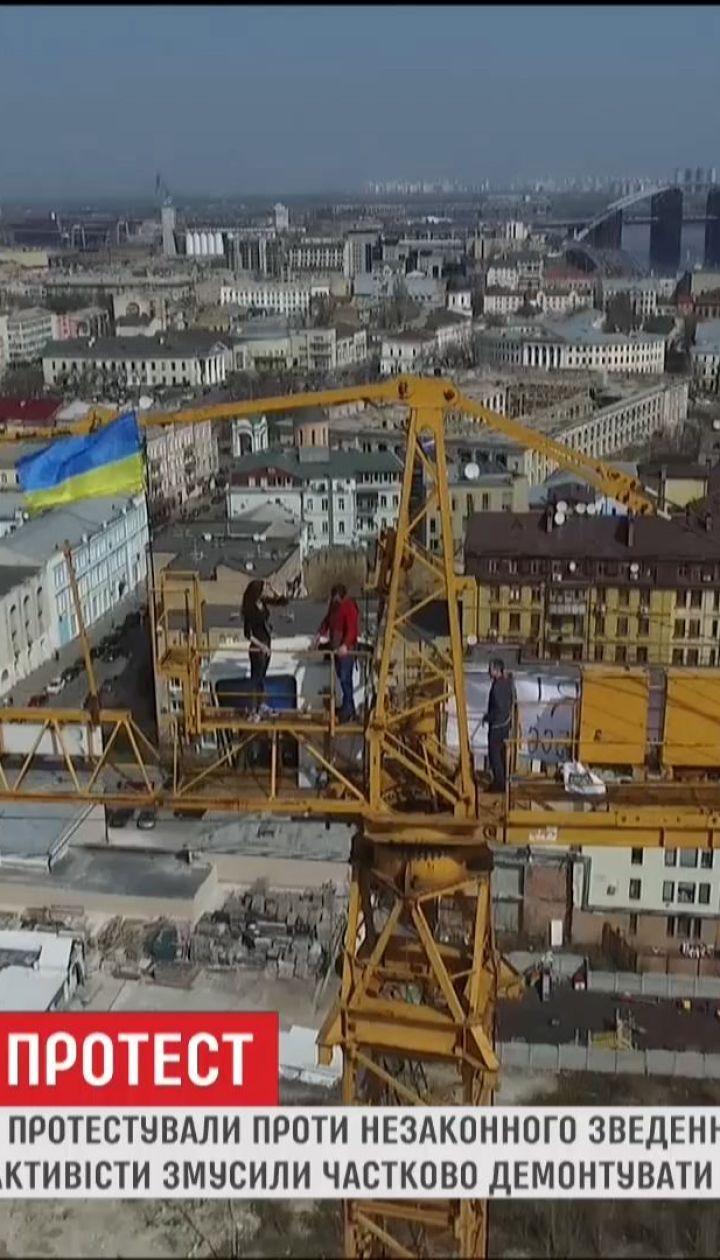 На Андреевском спуске активисты громили заборы, чтобы помешать строительству отеля