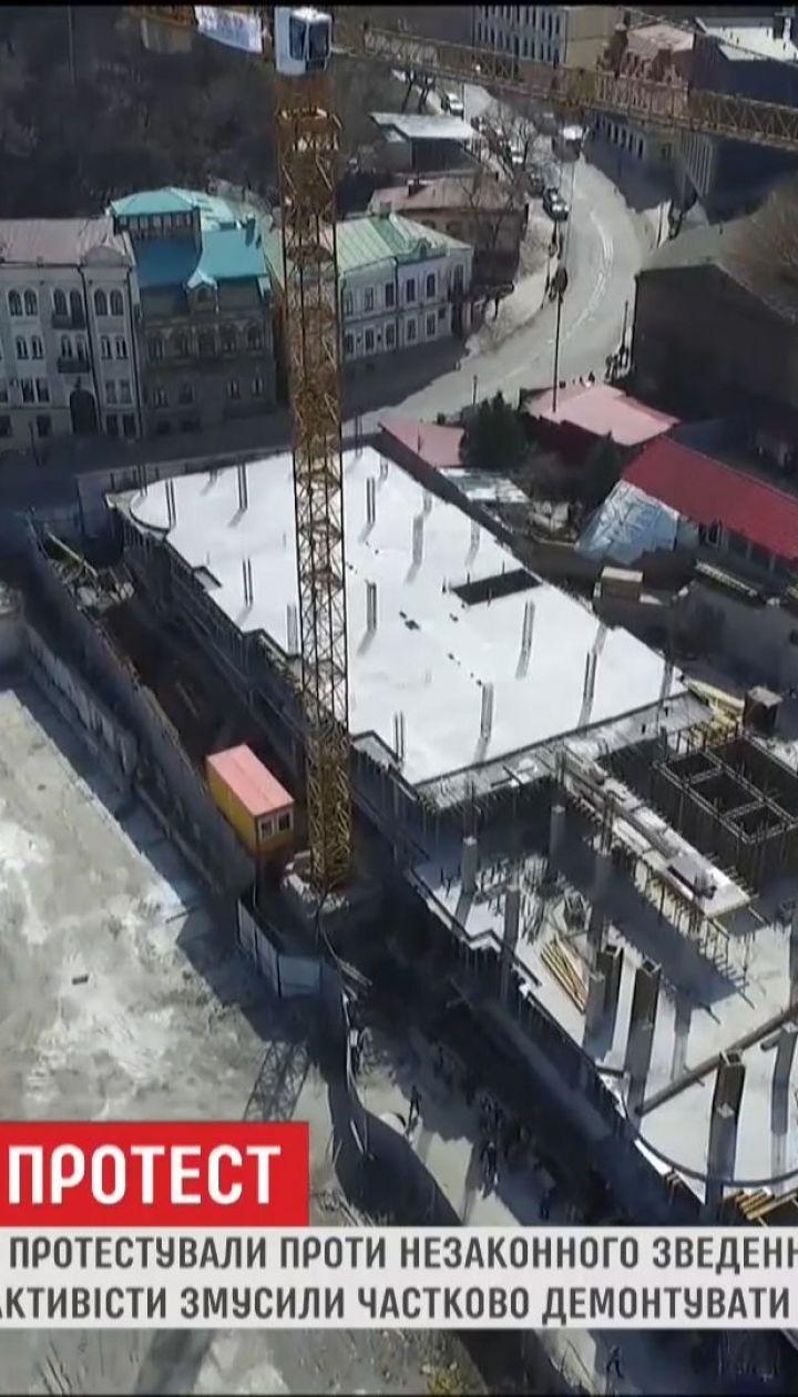 На Андріївському узвозі протестували проти незаконного будівництва 8-поверхового готелю