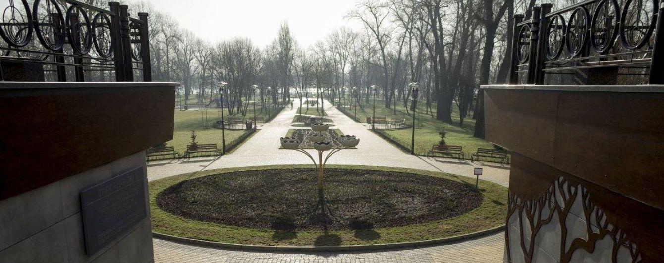 Тепло и местами дожди. Какой будет погода в Украине 7 апреля