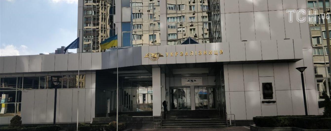 """СБУ та ГПУ завітали з обшуками до головного офісу """"Укрзалізниці"""""""