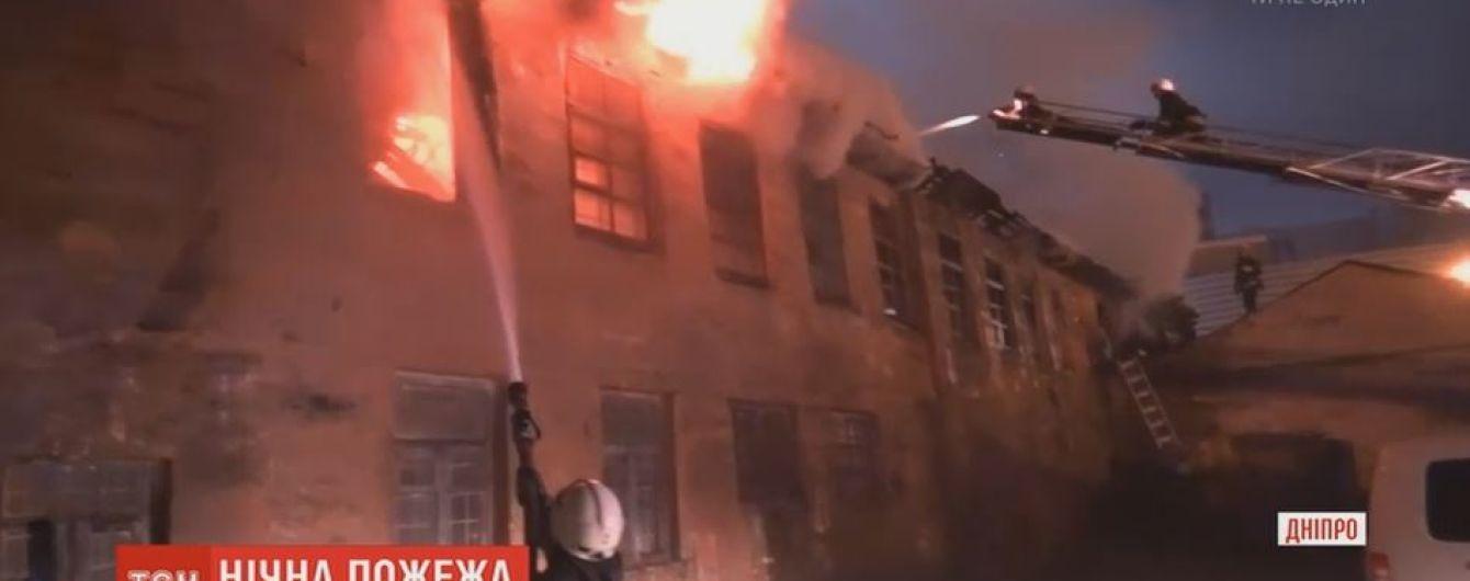 Шість годин у Дніпрі гасили потужну пожежу у середмісті
