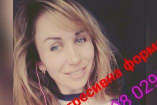 Допоможіть Карині здолати рак грудей