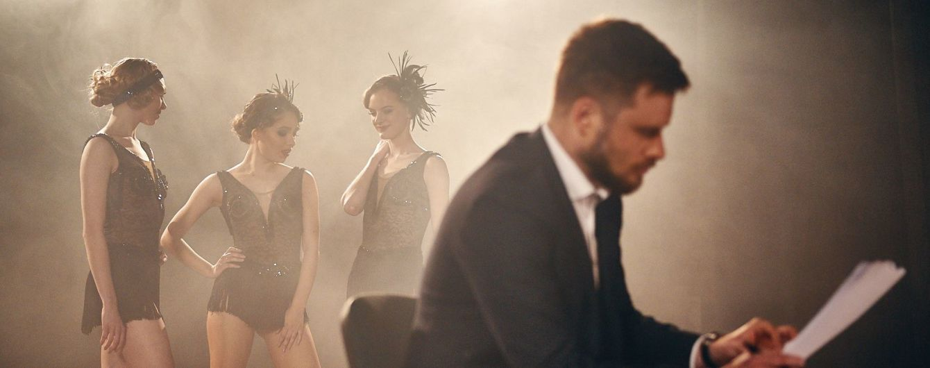 """Звездные ведущие телеканала """"1+1"""" приняли участие в проекте The Great Gatsby Ballet"""