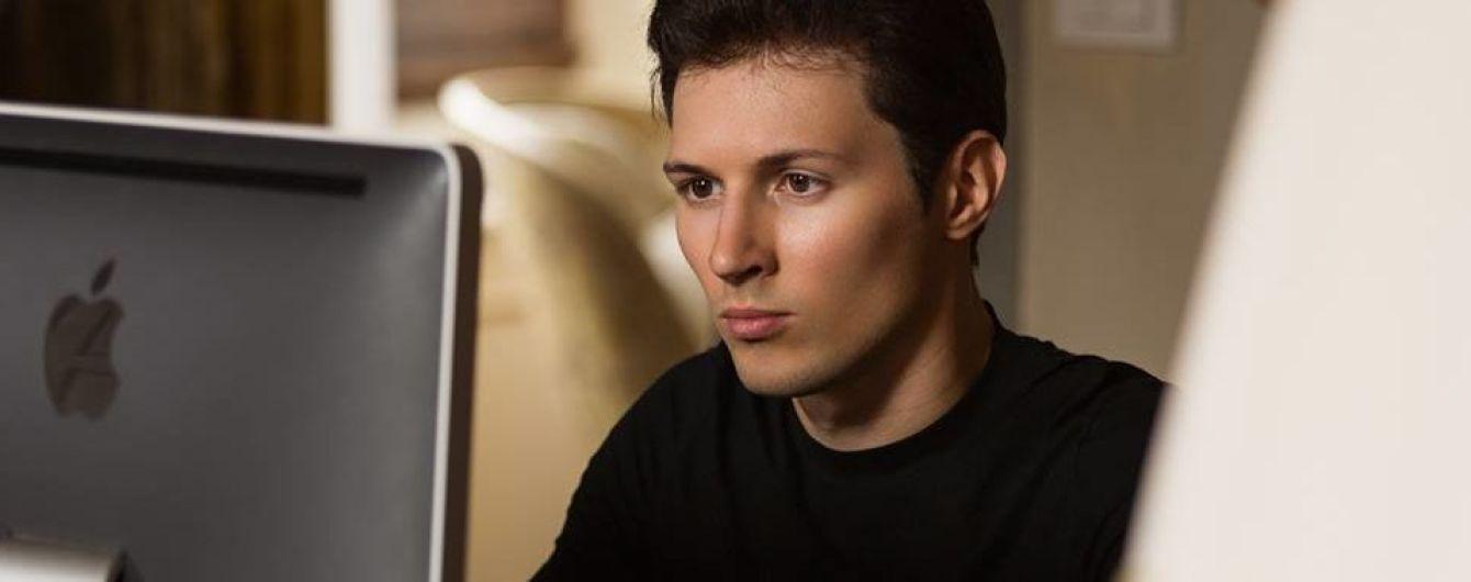 Дуров заборонив адвокатам приходити на засідання суду щодо блокування Telegram в РФ