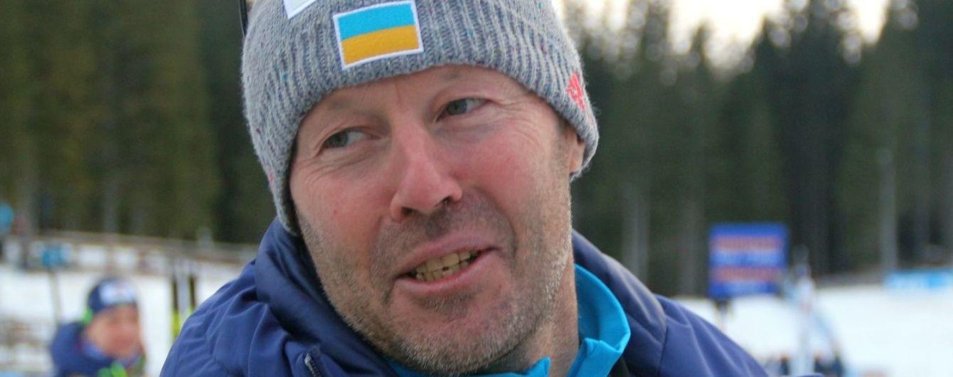 Жіноча збірна України з біатлону розлучилася з головним тренером