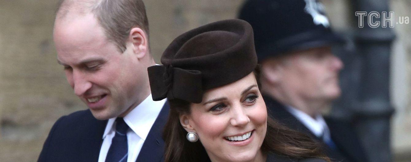 Кейт Миддлтон и принц Уильям в третий раз стали родителями