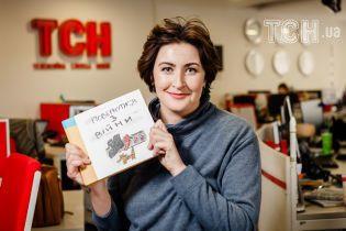 Журналист ТСН Наталья Нагорная издаст свою первую книгу