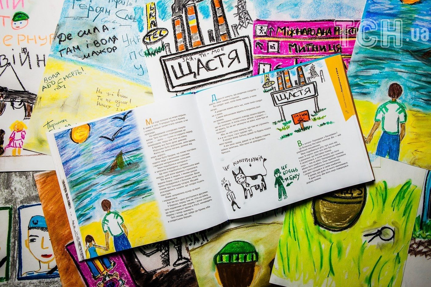 Журналіст ТСН Наталія Нагорна видає свою першу книгу_1