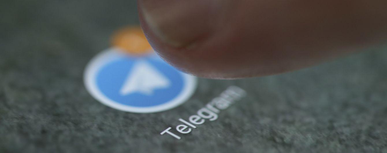 В ОБСЕ раскритиковали блокировку Telegram в РФ