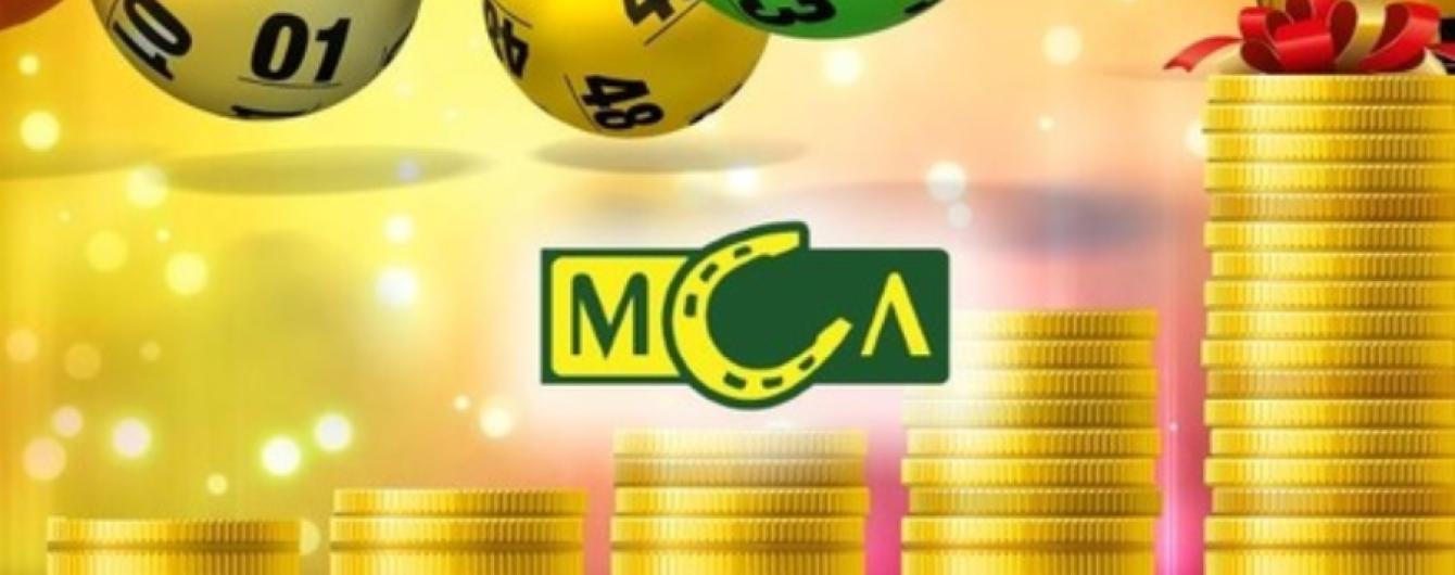 """К """"М.С.Л"""" присоединилась лотерея """"Космолот"""""""