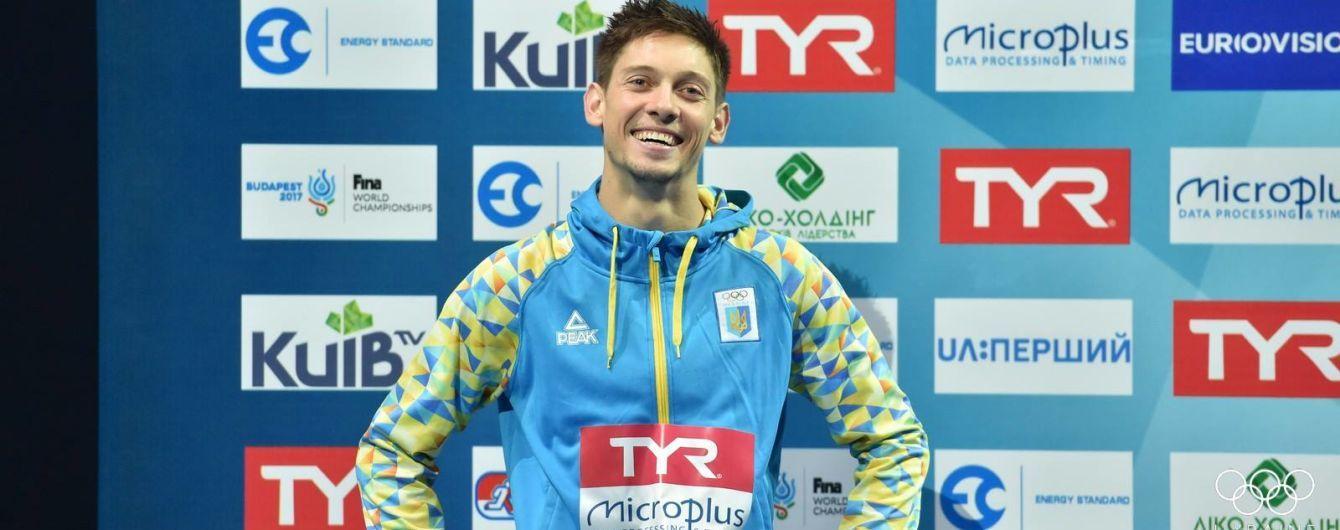 Лучший украинский прыгун в воду пропустит следующий сезон