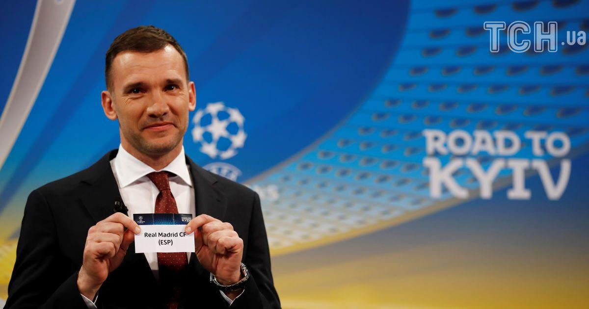 Андрей Шевченко принял участие в жеребьевке, как посол финала Лиги чемпионов.