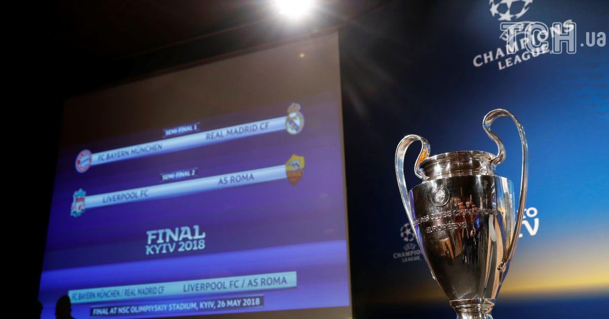 Кубок чемпионов едет в Киев. @ Reuters